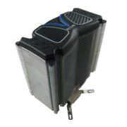 cpu_cooler_gamer_gx-7_5